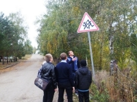 reg-school.ru/tula/volovo/verkhoupie/News/20140929_Edin_vseross_uroka_03.jpg