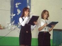 reg-school.ru/tula/volovo/verkhoupie/News/image0001.jpg