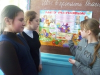 reg-school.ru/tula/volovo/verkhoupie/News/image00120150310narkotiki.jpg