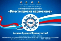 reg-school.ru/tula/volovo/verkhoupie/News/image00120150310narkotiki2.jpg