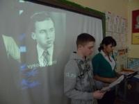 reg-school.ru/tula/volovo/verkhoupie/News/image00520150310narkotiki2.jpg