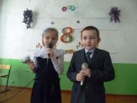 reg-school.ru/tula/volovo/verkhoupie/News2015/20150320_8_Marta_2.jpg