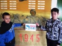 reg-school.ru/tula/volovo/verkhoupie/News2015/20150417_Urok-online_02.jpg