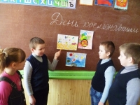 reg-school.ru/tula/volovo/verkhoupie/News2015/20150429denkosmoimage002.jpg