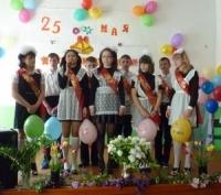 reg-school.ru/tula/volovo/verkhoupie/News2015/image00320150610.jpg