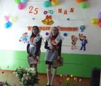 reg-school.ru/tula/volovo/verkhoupie/News2015/image00120150610.jpg