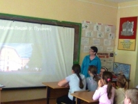 reg-school.ru/tula/volovo/verkhoupie/News2015/20150611pushckinimage003.jpg