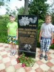 reg-school.ru/tula/volovo/verkhoupie/News2015/war-20150626-image003.jpg