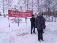reg-school.ru/tula/volovo/suhoplotavskaya/img/4.jpg