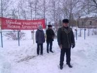 reg-school.ru/tula/volovo/suhoplotavskaya/img/3.jpg