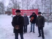 reg-school.ru/tula/volovo/suhoplotavskaya/img/2.jpg