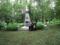 reg-school.ru/tula/volovo/suhoplotavskaya/news/DSC01576.JPG