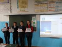 reg-school.ru/tula/volovo/suhoplotavskaya/news/20141210_Chas_koda_1.JPG
