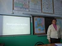 reg-school.ru/tula/volovo/suhoplotavskaya/News2015/wargeo-20150122-DSCN4246.JPG