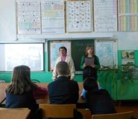 reg-school.ru/tula/volovo/suhoplotavskaya/News2015/wargeo-20150122-DSCN4253.JPG