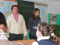 reg-school.ru/tula/volovo/suhoplotavskaya/News2015/wargeo-20150122-DSCN4252.JPG