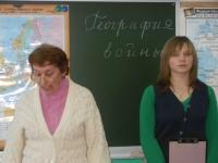 reg-school.ru/tula/volovo/suhoplotavskaya/News2015/wargeo-20150122-DSCN4255.JPG