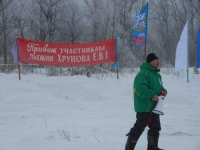 reg-school.ru/tula/volovo/suhoplotavskaya/News2015/DSCN4276.JPG
