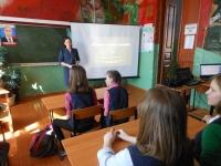 reg-school.ru/tula/volovo/nepryadva/News2015/20150322KrymDSCN4333.JPG