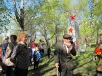 reg-school.ru/tula/volovo/suhoplotavskaya/News2015/IMG_4394.JPG