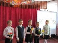 reg-school.ru/tula/volovo/suhoplotavskaya/News2015/IMG_4413.JPG