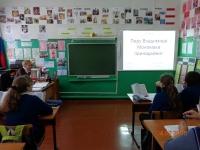 reg-school.ru/tula/volovo/lutovo/News/DSC07219.JPG