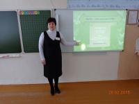 reg-school.ru/tula/volovo/lutovo/News2015/20150304_Otkr_urok_matem_01.JPG