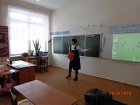 reg-school.ru/tula/volovo/lutovo/News2015/20150304_Otkr_urok_matem_02.JPG