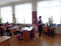 reg-school.ru/tula/volovo/lutovo/News2015/20150304_Otkr_urok_matem_03.JPG