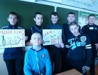 reg-school.ru/tula/volovo/boryatino/news/P1010701.JPG