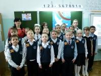 reg-school.ru/tula/volovo/boryatino/news2015/20150409_Urok_70-let_1.JPG