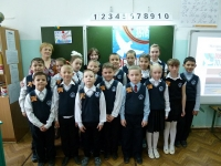 reg-school.ru/tula/volovo/boryatino/news2015/20150409_Urok_70-let_2.JPG