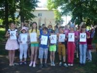 reg-school.ru/tula/volovo/stancionnaya/News2015/image00520150603let-lag.jpg