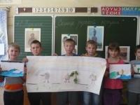reg-school.ru/tula/volovo/stancionnaya/News2015/imge002.jpg