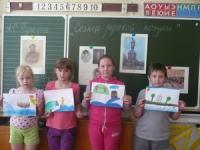 reg-school.ru/tula/volovo/stancionnaya/News2015/imge003.jpg