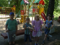 reg-school.ru/tula/volovo/stancionnaya/News2015/robinson-20150625-image003.jpg