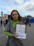 Валентина Трофимова