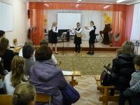 Ансамбль флейт (рук. Кузнецова Е. А. )