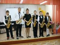 Ансамбль саксофонов