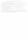 Сведения о доходах - 0002