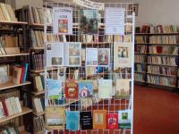 Выставка в школьной библиотеке Пасхальная весна