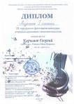 Копия EPSON379