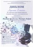 Копия EPSON375
