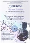Копия EPSON373
