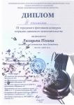 Копия EPSON369