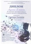 Копия EPSON370