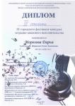 Копия EPSON368