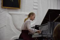 Арина Веремеенко
