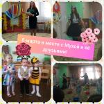 Lbq_KOV1PbE