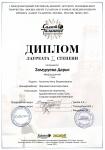 EPSON074